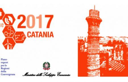 Siamo presenti a Catania per il Biat 2017